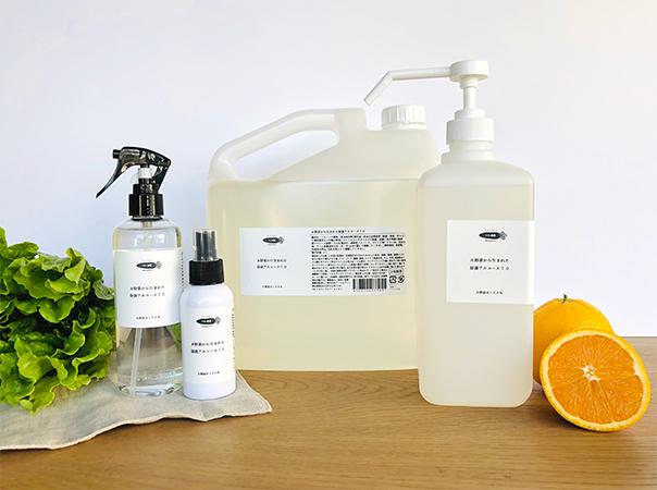 天然植物成分100%の除菌アルコールの画像