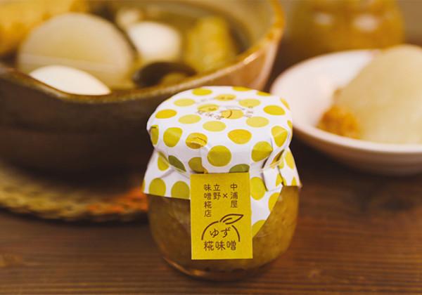 ゆず糀味噌の画像