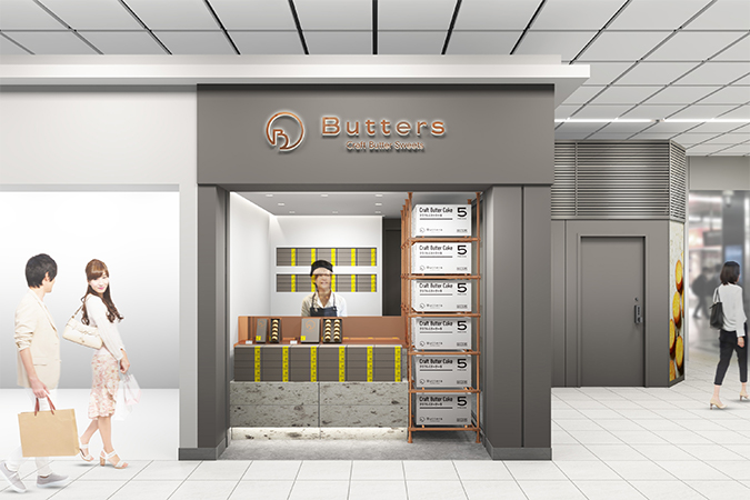 Butters 新宿の店舗画像