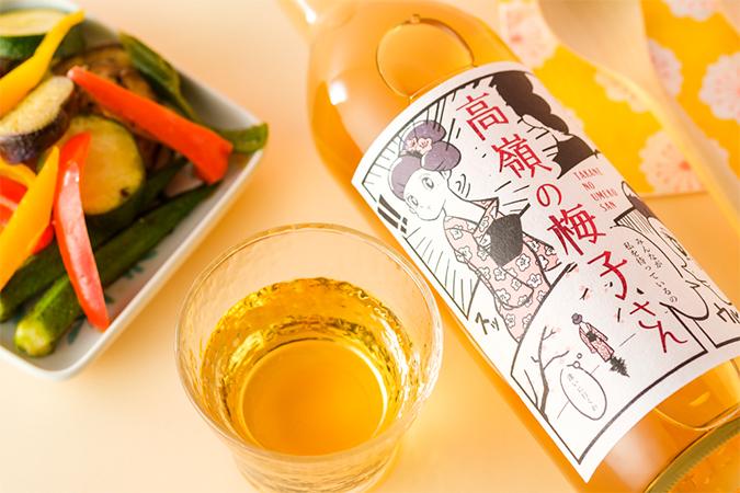 梅酒界の和製マドンナ 高嶺の梅子さんの画像
