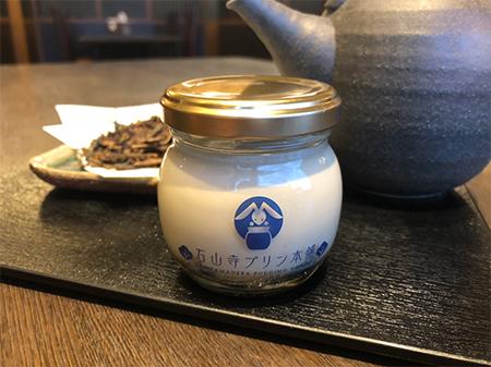 石山寺プリンほうじ茶の画像