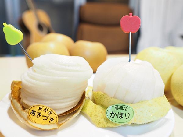秋田県産男鹿梨「豊水」と「かおり」の画像