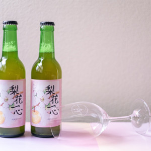 和梨のサイダー「梨花一心」の画像
