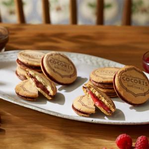 サンドクッキー「ヘーゼルナッツと木苺」の画像