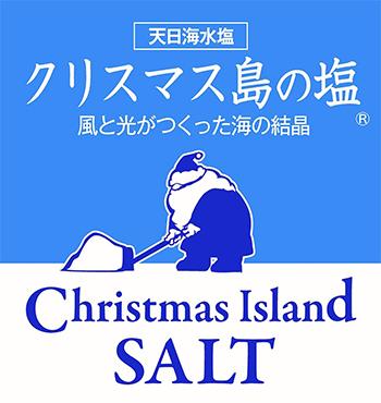 クリスマス島の塩の画像