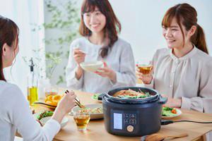 電気圧力鍋4.0Lをホームパーティーに活用する画像