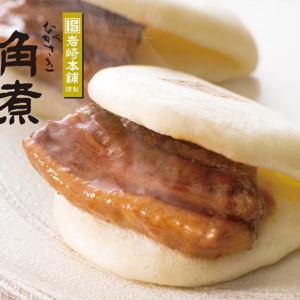 長崎角煮まんじゅうの画像