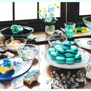 鉱物のお菓子 夏 結晶ゼリーとムースと氷菓子のレシピ
