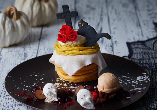 ハロウィンモンブランパンケーキ