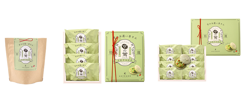 京のお濃い茶さんライイナップ