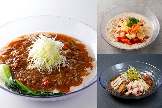 中国料理「大観苑」の冷麺