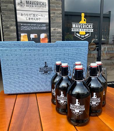 「純粋令生ビール」の定期配送サービス