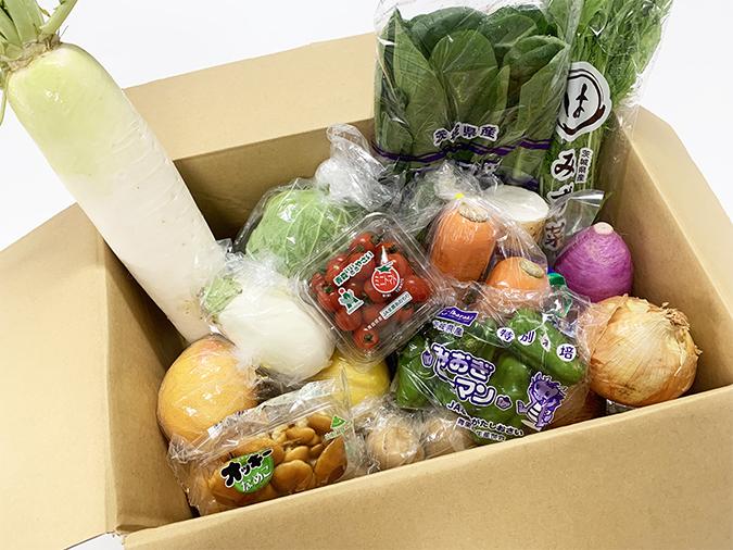 新鮮野菜お楽しみBOX