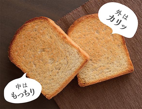 もちカリの大麦食パン