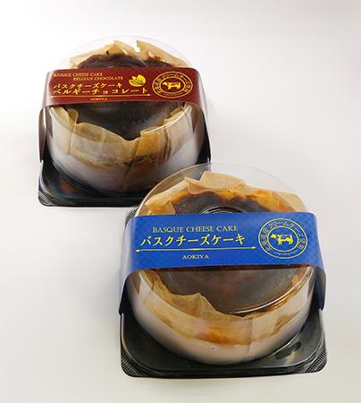 バスクチーズケーキ パッケージ