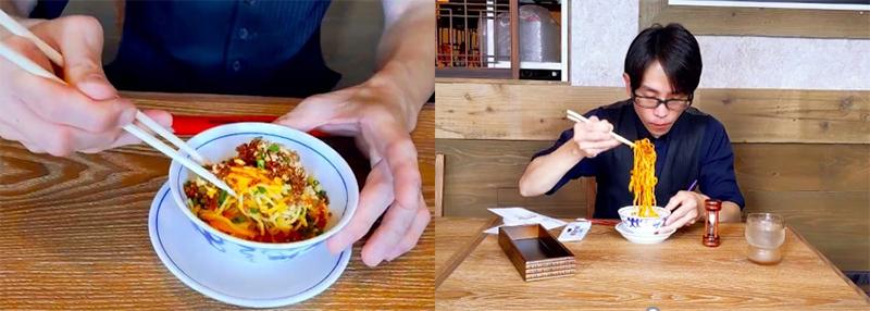 正宗担担麺の食べ方