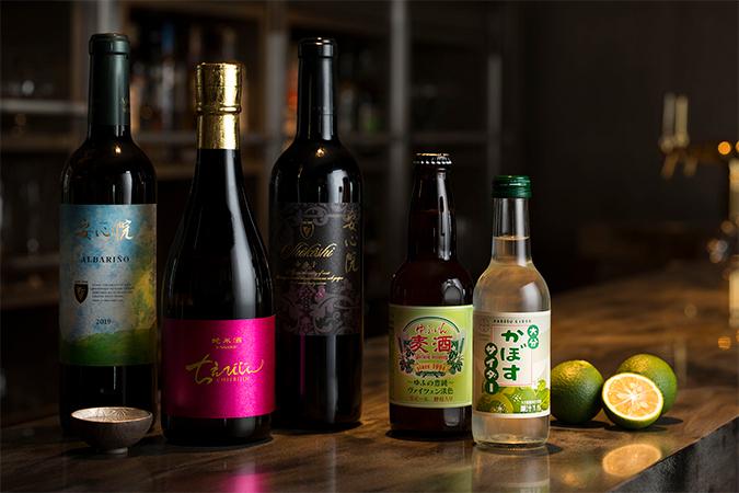 Around Japan vol.5 -Discover Oita- Beverage Selection