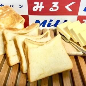 発酵バター塩食パン