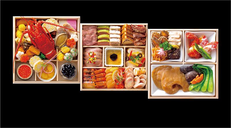 日本料理・西洋料理・中国料理 三段