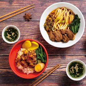 台湾美食フードメニュー