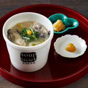 「みをつくし料理帖」に着想を得た「みをつくしのスープ」