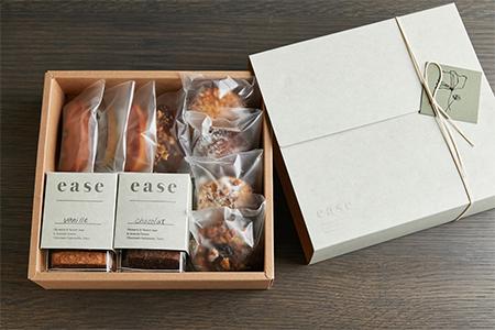 ease box