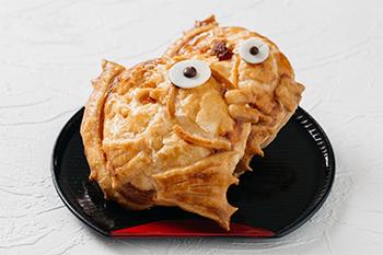 めでたパイ