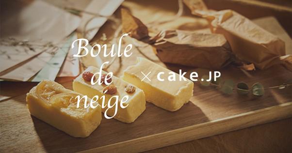 【無添加】クリームチーズケーキ