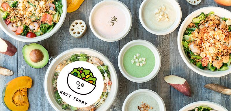 恵比寿のサラダショップGRIT TODAY「野菜で心も体を温める」冬の新メニュー