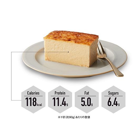 「&CHEESE」1切あたりの栄養数値