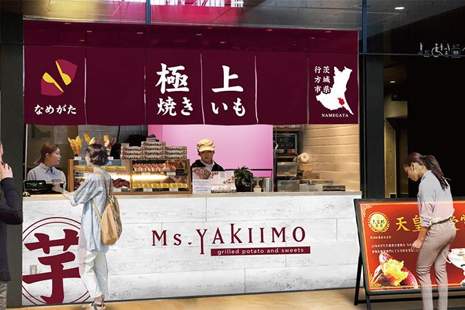 さつまいもスイーツ専門店『Ms.YAKIIMO』