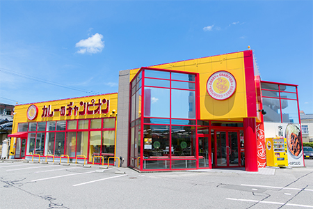 カレーのチャンピオン野々市本店