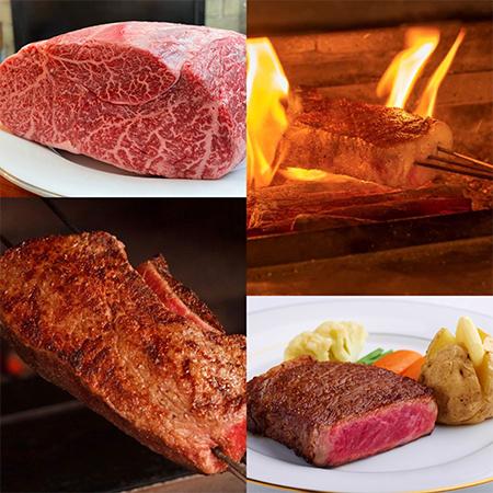 哥利歐 但馬牛赤身肉炭焼きステーキ