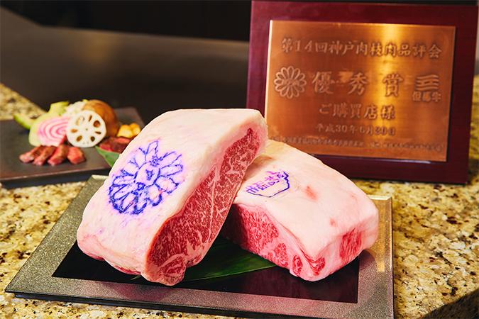 認証された神戸牛と松坂牛