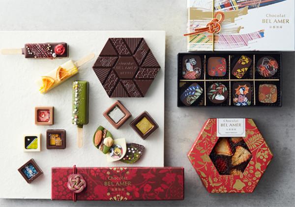 ベルアメール京都別邸のチョコレート