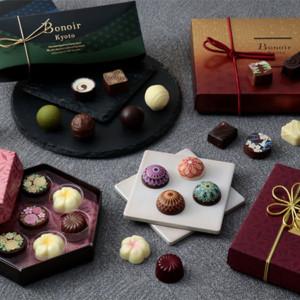 ボノワール京都2021年ショコラコレクション