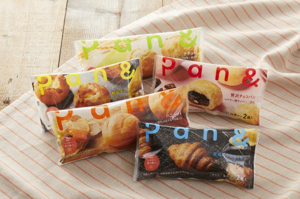 「Pan&(パンド)」スーパー(店頭)向け商品