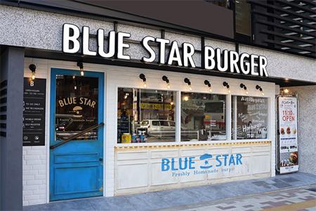 Blue Star Burger中目黒店