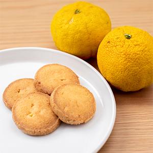 ほろほろ手作りクッキー 和歌山産じゃばら味