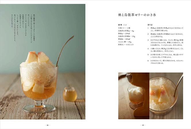 桃と烏龍茶ゼリーのかき氷のレシピ