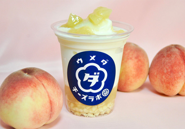 桃のチーズタルトの画像
