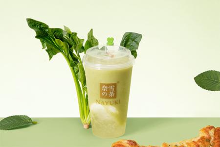 アボカドココナッツアイスクリームティーの画像