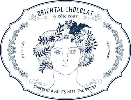 オリエンタルショコラ by コートクールの画像