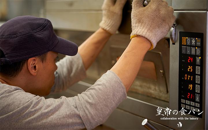 「くぅらぼ」のパン職人の画像
