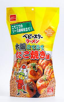 「リトルおやつタウンNamba」限定「大阪こてこてたこ焼き味」の画像