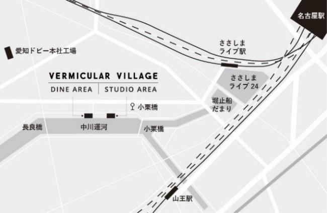 バーミキュラ ビレッジの地図