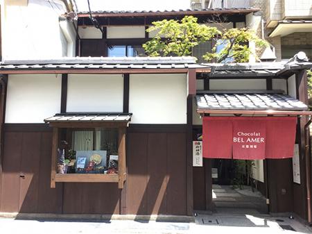 ベルアメール 京都別邸の画像