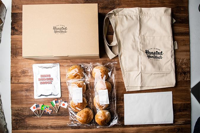 おうちで手作りハンバーガー屋さんキット【ロゴ入りサロン付き】の画像