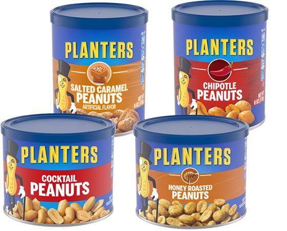プランターズ ローストピーナッツシリーズの画像