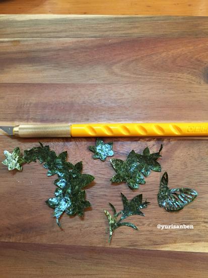 茄子の漬物のクリスマスローズ弁当3